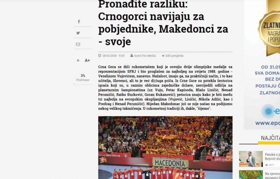 Црногорски медиуми: Македонците се светско чудо
