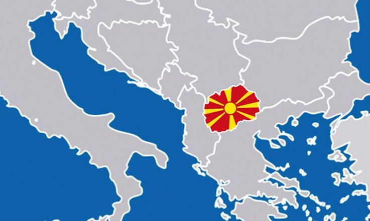 Денес Македонија ќе се маскира во држава