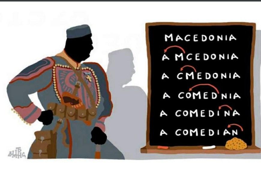Грците со карикатура го исмеваат името Македонија (ФОТО)
