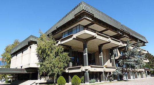 Избрано ново раководство на МАНУ, претседател ќе биде академик Љупчо Коцарев