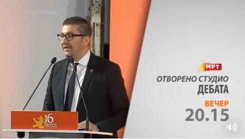 """ВИДЕО: Христијан Мицкоски вечерва гостин во """"Отворено студио"""" на МТВ1"""