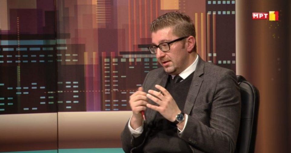 Мицкоски: Единствена моја цел е ВМРО-ДПМНЕ да се врати на старите победнички патеки