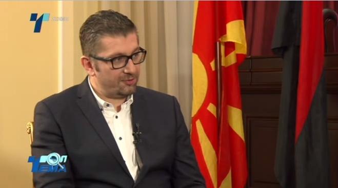 Мицкоски: Новите потпретседатели се силно мотивирани луѓе, кои што ќе додадат вредност во самата ВМРО-ДПМНЕ во периодот кој доаѓа