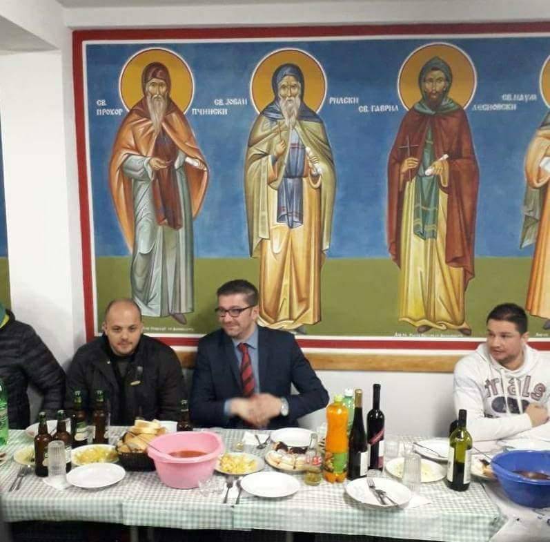 ФОТО: Мицкоски на прослава на Св.Атанасиј во Љубанци