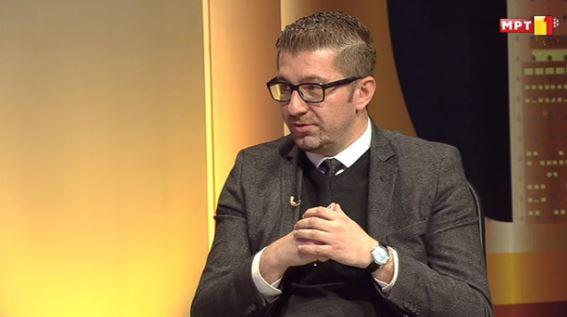 Мицкоски: Јас и ВМРО-ДПМНЕ ќе му служиме исклучиво на народот и на Република Македонија
