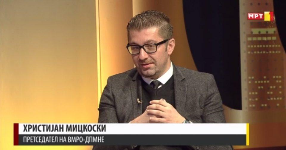 Мицкоски: Во притвор лежат невини лица, родољубиви патриоти