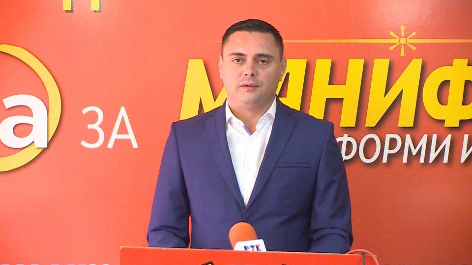 Митко Јанчев: ВМРО со нови сили и свежи идеи ќе ги враќа демократијата и просперитетот