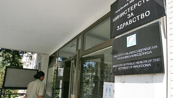 Се организира превоз за момчето со изгореници, се огласи Министерството за здравство