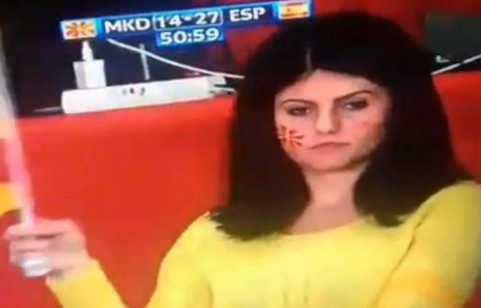 Македонска навивачка разочарана од поразот е хит на социјалните мрежи