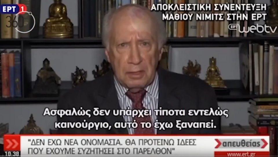 Нимиц: Освен за името ќе се преговара и за идентитетот, историјата и учебниците!