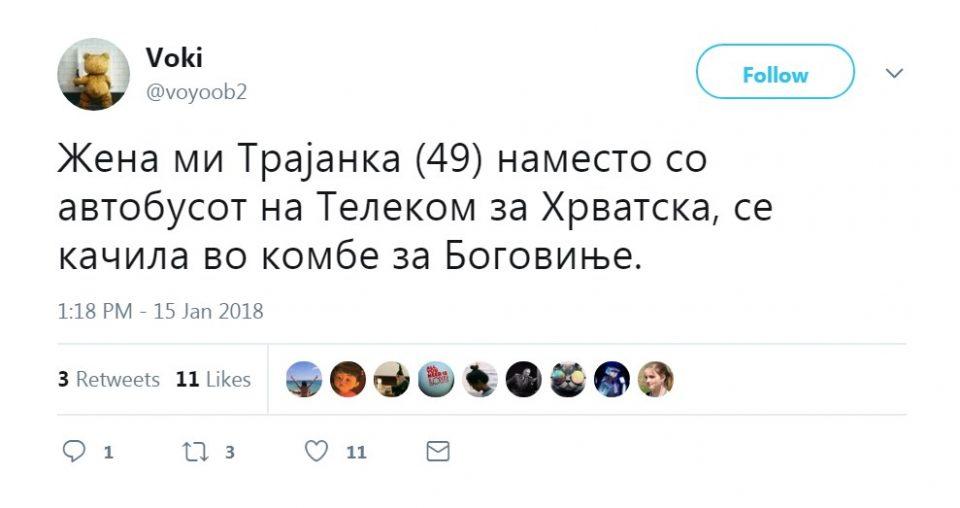ИНТЕРНЕТОТ ГОРИ: Урнебесни твитови по натпреварот Македонија- Црна Гора