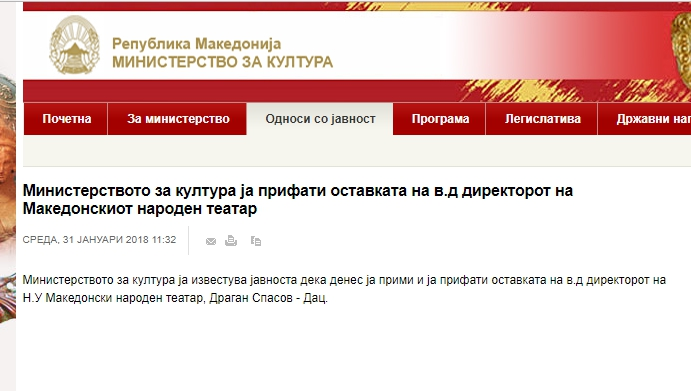 Драган Спасов – Дац си поднесе оставка од функцијата