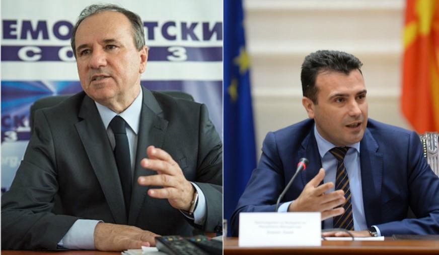Партнерот на Заев бара само консултативен референдум: Власта најавува промена на името преку непочитување на народната волја