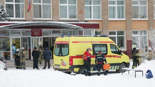 Трагедија во училиште: Ранети 12 деца и една наставничка