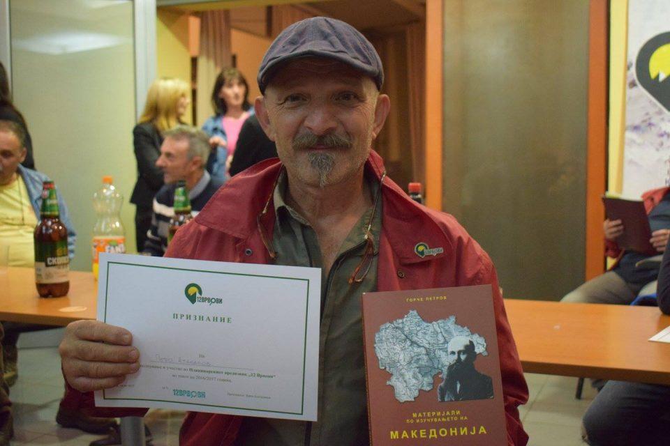 Познат идентитетот на планинарот кој загина на Попова Шапка
