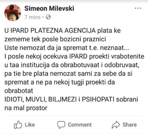 Партиската администрација на СДСМ признава колку се неспособни