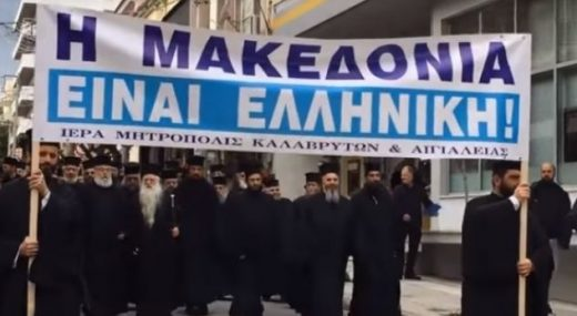 """Албеу: Грчките свештеници на протестите: """"Македонија е Грција"""" (видео)"""