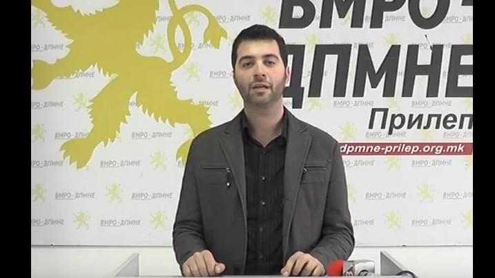 ВМРО-ДПМНЕ Прилеп: Градоначалниче, ги уништивте фамилиите, Прилеп е двојазичен