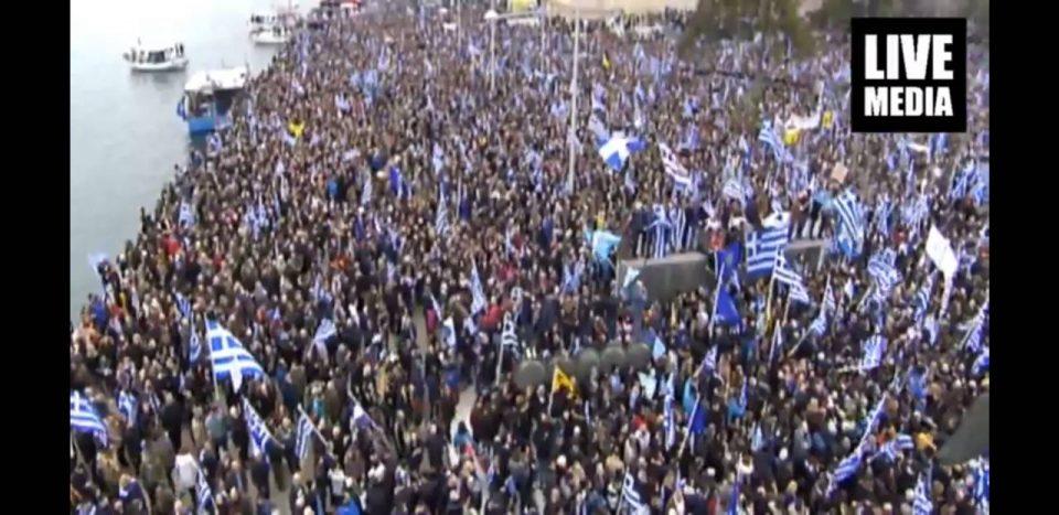 """Масовен протест во Солун: Името """"Македонија"""" им припаѓа на Грците (ФОТО)"""