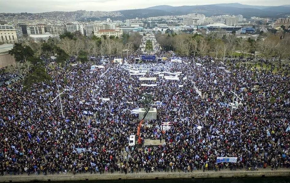 """Официјално закажан протестот за """"одбрана на името Македонија"""" во Атина"""
