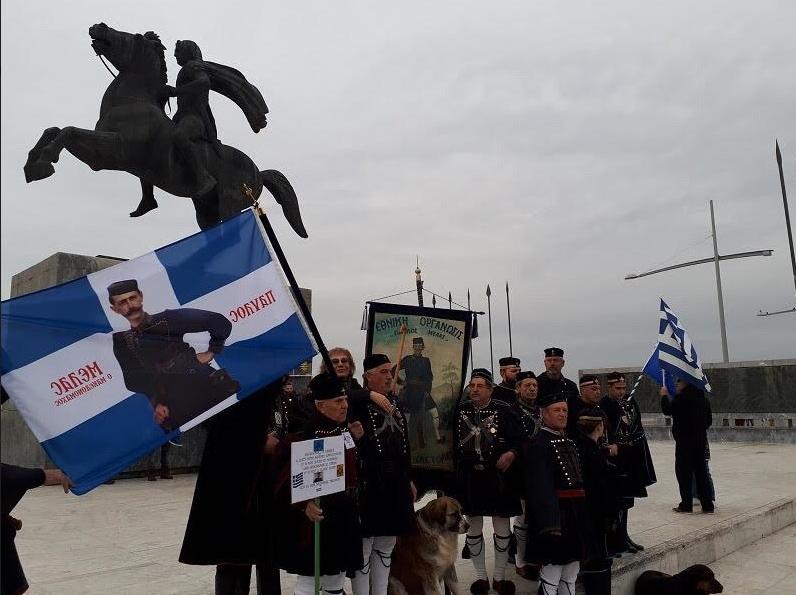 Македонското МНР со тивка реакција за вчерашните случувања во Солун