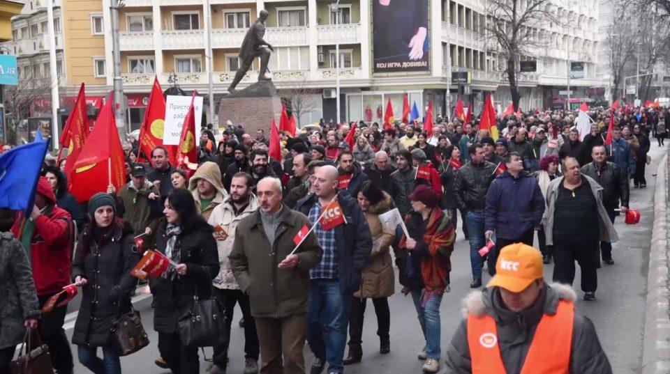 Масовен протест на КСС: Се бара почитување на гласот на работниците за пристојна работа и пристоен живот