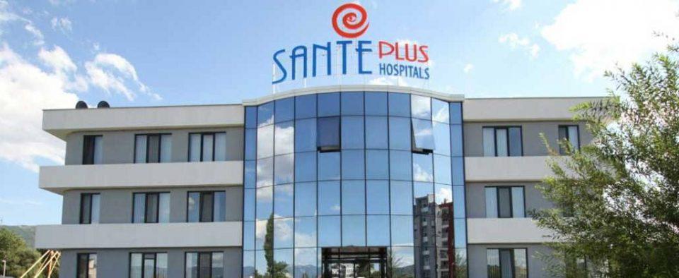 """Судот донесе одлука за """"Санте Плус""""- ќе продолжи ли болницата со работа?"""