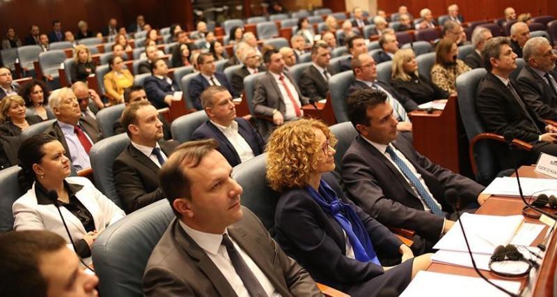 Седница за пратенички прашања, ВМРО-ДПМНЕ ќе учествува