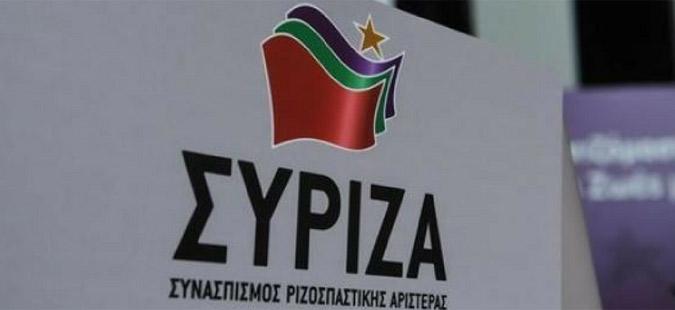 Грчка Сириза го кажа својот став за името на Македонија: Взаемно прифатливо решение со сложено име за целосна употреба