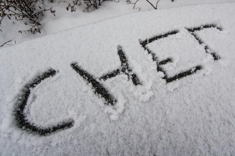 Во текот на ноќта повремени врнежи претежно од снег