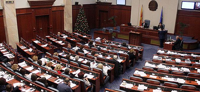 Собранието ќе има пет потпретседатели