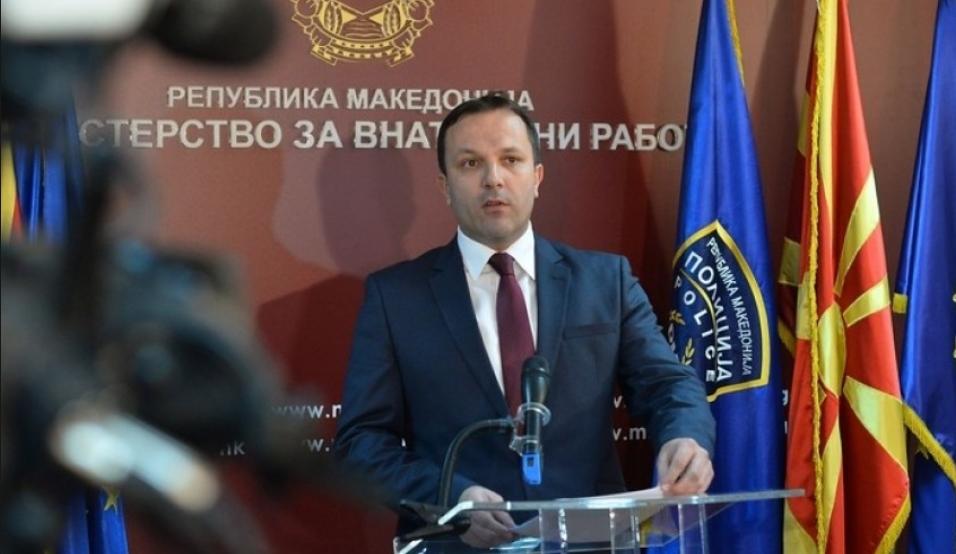"""Спасовски на промоција на програмата за """"Јакнење на интегритетот на полициските службеници"""""""