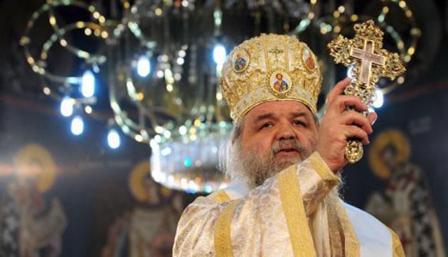Златоустова литургија по повод Собор на св. Јован Крстител