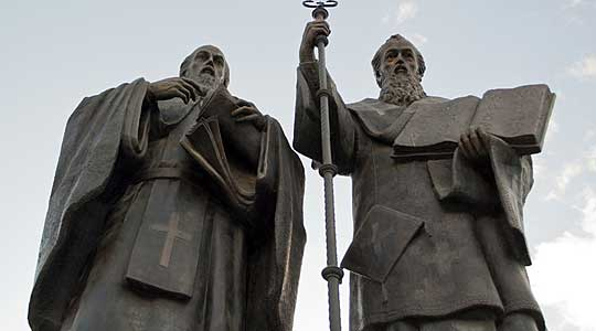 Србија од оваа година ќе го празнува 24 мај- Денот на Св.Кирил и Методиј
