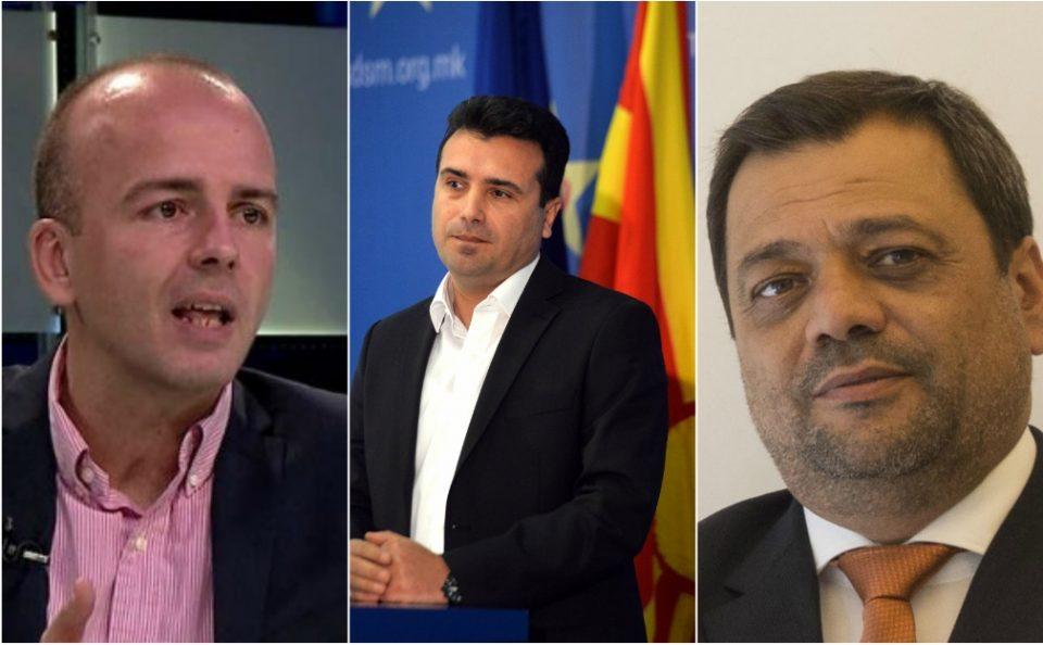 ВМРО-ДПМНЕ: Од Нова година црното економско трио на СДСМ Заев, Тевдовски и Анѓушев ја задолжија државата за преку 570 милиони евра