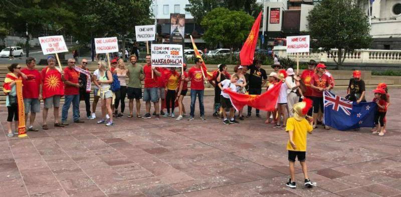 Македонците од целиот свет се обединија против промена на името на државата и законот за двојазичност (ФОТО)