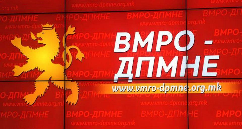 ВМРО-ДПМНЕ: Не престанува антидржавната политика со која се распродаваат, газат и уништуваат националните интереси на Македонија