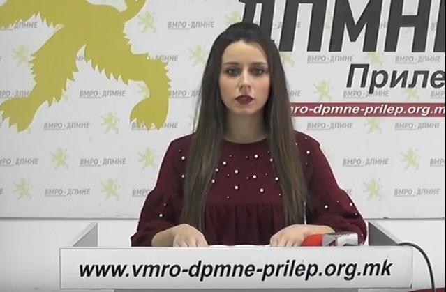 ВМРО-ДПМНЕ Прилеп обелодени скандал во работењето на градоначалникот Јованоски