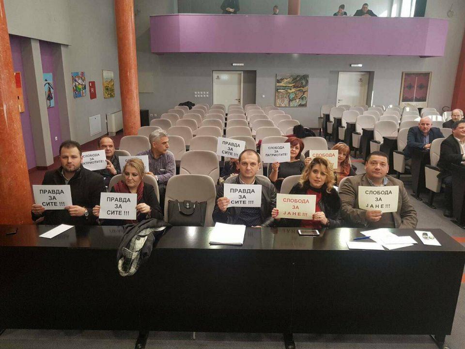 Советниците на ВМРО-ДПМНЕ од Прилеп побараа слобода за патриотите и бесплатен превоз за пензионери, студенти, социјални категории