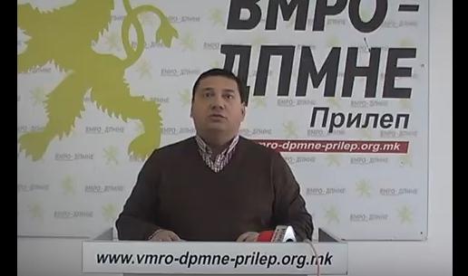 """""""Заев и Јованоски да прекинат со политички притисок"""": За еден ден во Прилеп без работа останаа 270 луѓе"""
