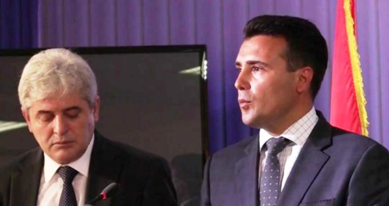 Изгласан Законот за јазиците, пратениците на ВМРО-ДПМНЕ не присуствуваа на собраниската седницата