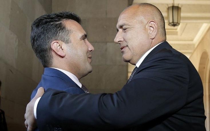 Со само 61 глас ЗА се ратификуваше срамен и штетен договор за добрососедство со Бугарија