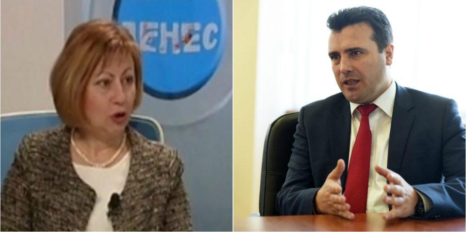 Заев со пари од Телеком си ја награди послушничката Чачарова за партизирање на судството
