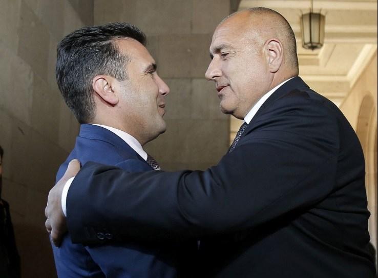 Во Бугарија еуфорично пречекана ратификацијата на договорот за добрососедство