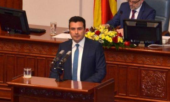 Седницата за уставни измени одложена за утре, Заев нема обезбедено двотретинско мнозинство