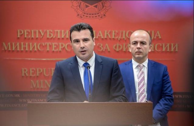 Владата на СДСМ со еврообврзница државата ќе ја задолжи со 500.000.000 евра во 2018-та година
