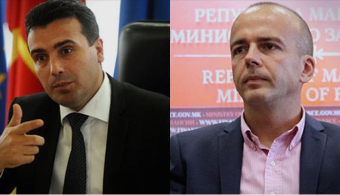 ММФ: Јавниот долг на Македонија за прв пат над 50% од БДП– земјата влегува во ризична фаза за банкрот