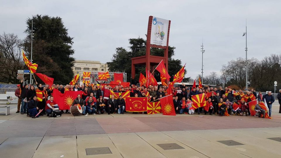"""Протест за Македонија во Женева: """"Тој шчо не си ја љубит татковината, не е чесен чоек"""""""