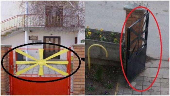 СКАНДАЛ: Во Општина Лозово македонското знаме обоено во црно?! (ФОТО)