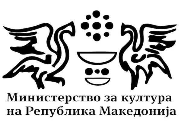 Членовите на комисиите на Министерството за култура Васиќ, Васева и Кокаланов си поделија државни пари за проекти